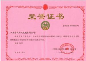 Certificate of honour 1