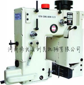 DS-9 type full sealing sewing machine
