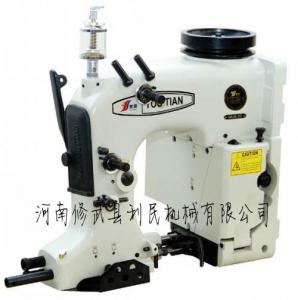 LM35-2C type sewing machine